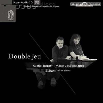 ミシェル・ベロフ、「リスト:2台のピアノのための作品集」リリース! | クラシック・コンサート案内、チケット情報はパシフィック・コンサート・マネジメントへ